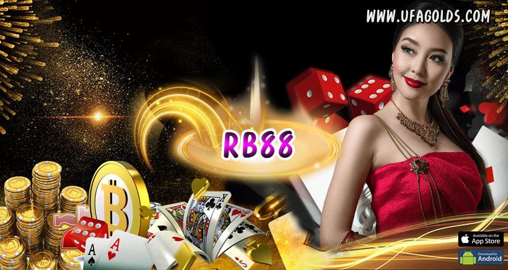 RB88เด็ดสุดในตอนนี้ เว็บพนัน RB88 เดิมพันแล้วปัง ทางเข้าไม่ยุ่งยาก