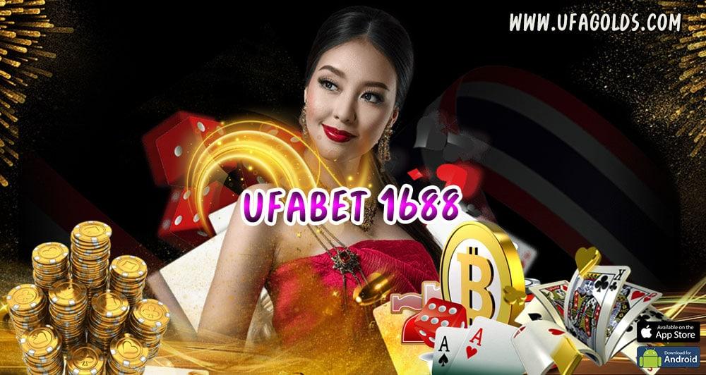 ufabet 1688 เล่นง่ายยิ่งขึ้น กับเทคนิคจากเซียนพนันของเกมนั้นๆ โดยตรง